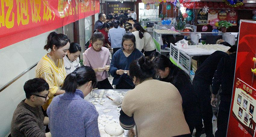 尊龙d88官网SO问来就送38人包饺子的氛围