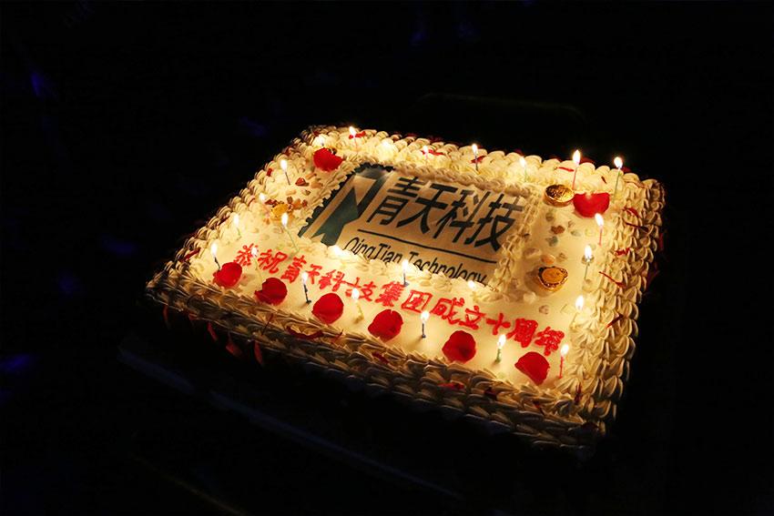 祝贺尊龙d88官网SO问来就送38科技十周年庆典
