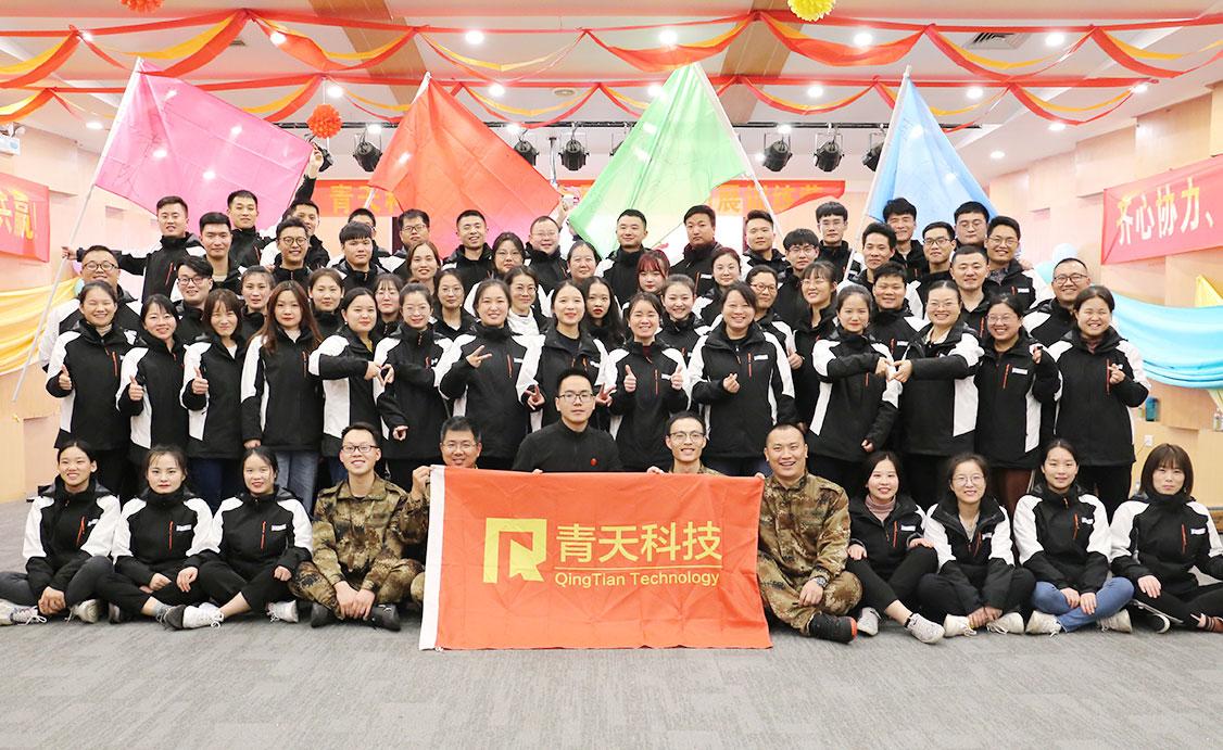 尊龙d88官网SO问来就送38科技第六届拓展训练营