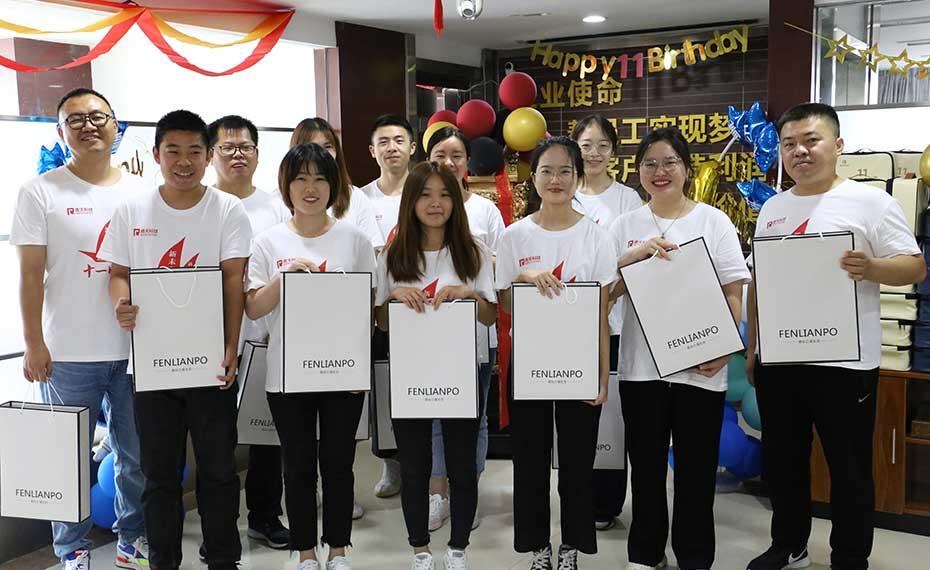 和公司同月生日的公司员工都收了公司精心准备的胜利礼物