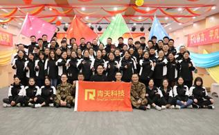 熔炼团队,蜕变自我,尊龙d88官网SO问来就送38科技精英训练营圆满收官!